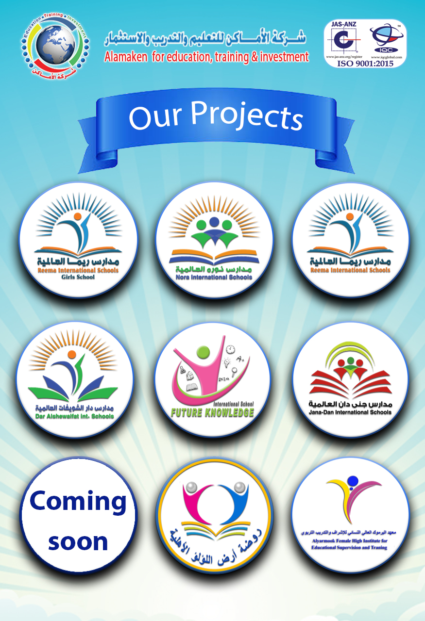 Our Projects en